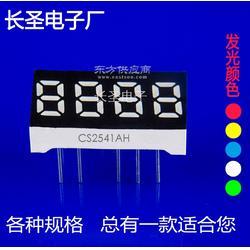 led数码管供应商 数码管4位 0.25寸超高亮数码管图片