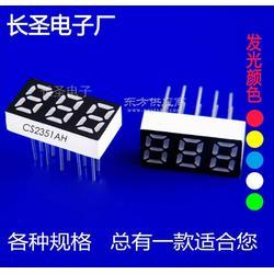 LED数码管工厂 数码管3位 数码管单色动态显示图片