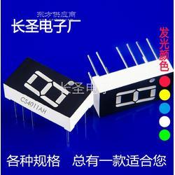 LED 数码管工厂 0.4寸一位 各款颜色 各种规格 共阳 共阴极 七段数码管图片