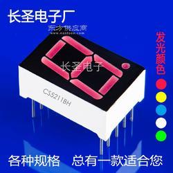 LED数码管工厂 量大从优 规格齐全 共阳 共阴极 0.52寸一位数码管图片