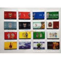 青花瓷名片盒图片