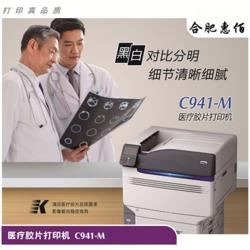 OKIC941-M医疗打印机原装转印皮带图片