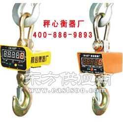 電子吊磅秤圖片