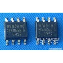华邦SPI FLASH闪存芯片W25X40CLSNIG W25X40 25X40图片