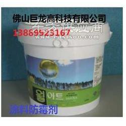 涂料防腐剂 水性涂料防霉剂图片