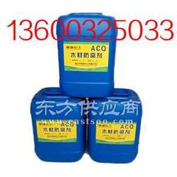 ACQ木材防霉剂图片