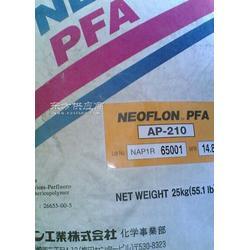 PFA 日本大金AP-210-J图片