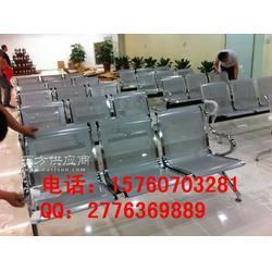 玻璃钢排椅公共排椅机场排椅 排椅厂图片