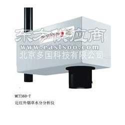 美国PSC 近红外烟草水分分析仪MCT360-T图片