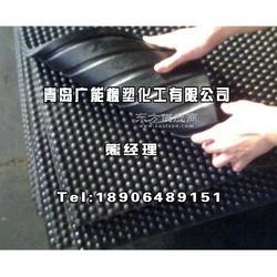 热销挤奶厅防滑橡胶垫 采食通道防滑垫图片