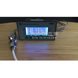铝电池露点仪图片