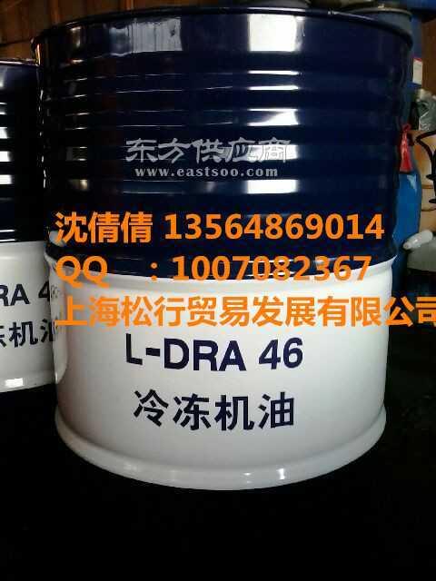 昆仑冷冻机油L-DRA/A46