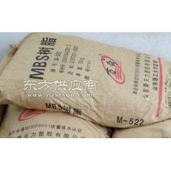 万舜MBS树脂M-522M-621M-526图片