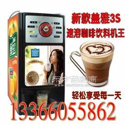 现调果汁机_冷热现调果汁机_咖啡现调果汁机图片