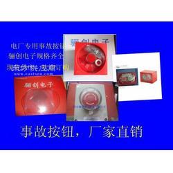 XJA 1SBRFADA-H3制造商现货出售大红色事故按钮图片