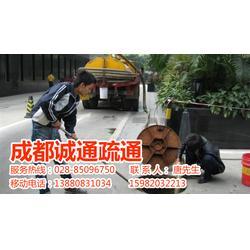 成都市化粪池电话、诚通环卫、清理管粪池公司图片