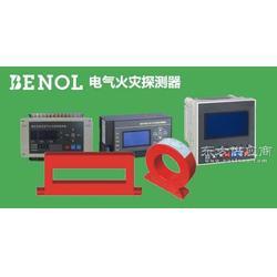 SPN AXF-R4 电气火灾监控探测器独立式防漏电图片