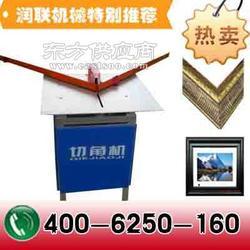 画框切角机高精度45度外角切角机相框切割机图片