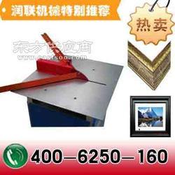 45度切角机画框切角机操作视频切角机用途图片