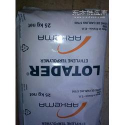供应热熔胶EVA 28-03 VA含量28图片