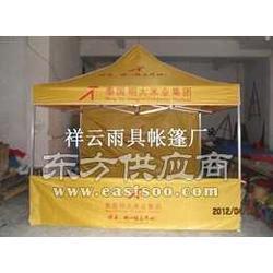 户外广告帐篷图片