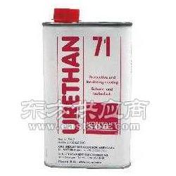 康泰URTHAN 71N浓缩液/稀释液图片