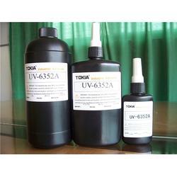UV胶水,UV胶水,鑫力达UV胶水(优质商家)图片