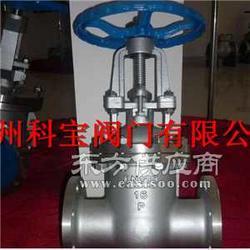 Z41W-64/100C碳钢耐法兰闸阀dn50-65图片