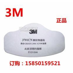 假一罚百/3M3701防尘过滤棉/3200防尘面具过滤棉图片