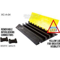 橡胶线槽板-橡胶线槽板图片