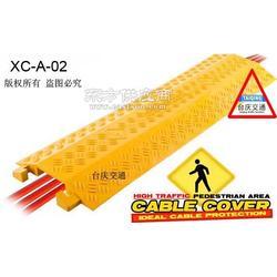 橡胶线槽板各规格低价优质图片