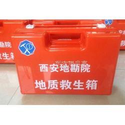 地质勘探急救箱厂家图片