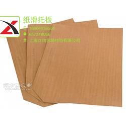 供应装卸货滑托板 优质牛皮纸滑板 物流运输专用图片