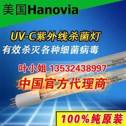 供应美国海诺威紫外线杀菌灯 GHO1554T5L UV紫外线灯图片