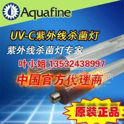 一级代理美国AQUAFINE3095臭氧灭菌灯管 185NM正品图片