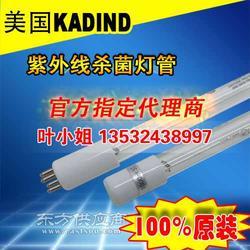 全国总代理美国KADIND GPH620T5L/29W紫外灭菌灯管图片