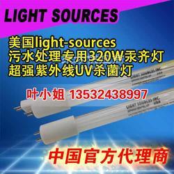 供应美国莱邵思Light Sources GHO843T5L/4P紫外线杀菌灯管图片
