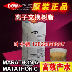 原装正品美国陶氏树脂 酸性离子交换树脂 马拉松C图片