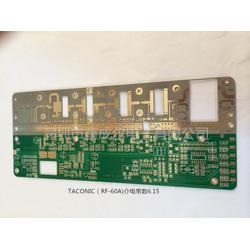 PCB高频板_鑫成尔电子_铝基板PCB高频板图片