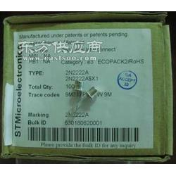 2N2219A三极晶体管图片