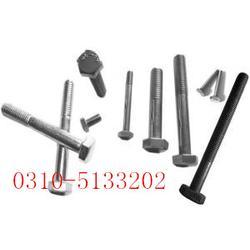 兰州螺栓-异型件加工螺栓-专业订做异型螺栓焱晶紧固件图片