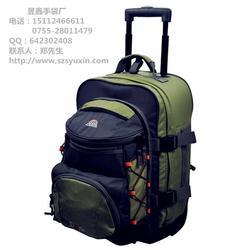 旅行包厂、五华旅行包、昱鑫手袋厂(查看)图片
