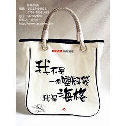 昱鑫手袋厂 帆布袋-香港帆布袋图片