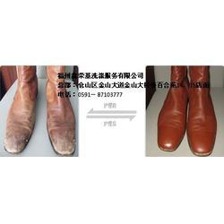 【奢侈品护理】,奢侈品护理多少钱,福州鑫荣基洗涤服务图片