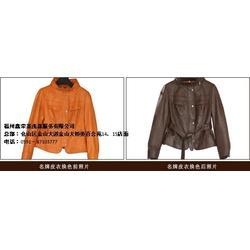 皮革工匠,福州皮革工匠服务,福州鑫荣基洗涤服务图片
