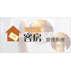 管理軟件|唐山餐飲行業軟件|唐山經濟酒店管理軟件圖片