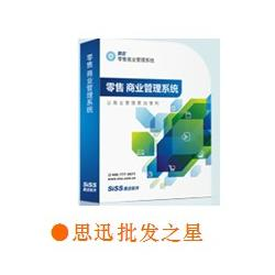 舜天科技,【管理软件安装】,管理软件图片