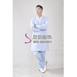 思韵服饰(图) 福州工作服厂家 福州工作服图片
