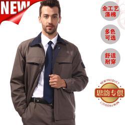 思韵服饰(图)、福州广告衫定做、广告衫图片