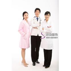福州工作服,思韵服饰(已认证),福州工作服图片